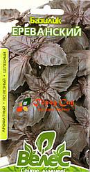 Семена базилика фиолетового Ереванский 0,5 г ТМ ВЕЛЕС