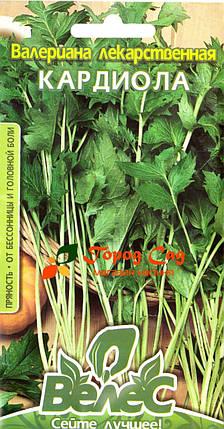 Семена валерианы лекарственной Кардиола 0,1г ТМ ВЕЛЕС, фото 2