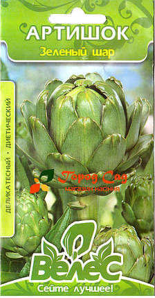 Семена артишока Зеленый шар 0,3г ТМ ВЕЛЕС, фото 2