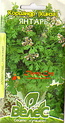 Семена кориандра (кинза) Янтарь 20г ТМ ВЕЛЕС