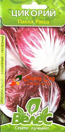 Семена цикория Палла Росса 1г ТМ ВЕЛЕС, фото 2
