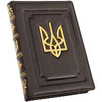 Тризуб в Украине. Сравнить цены bfd5c5197fa44