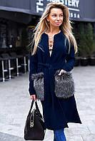 Женское кашемировое пальто с меховыми искусственными карманами темно-синее, фото 1