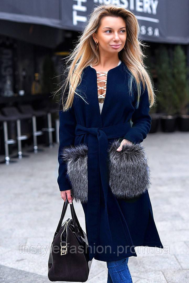 Женское кашемировое пальто с меховыми искусственными карманами темно-синее