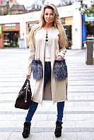 Женское кашемировое пальто с меховыми искусственными карманами бежевое, фото 1