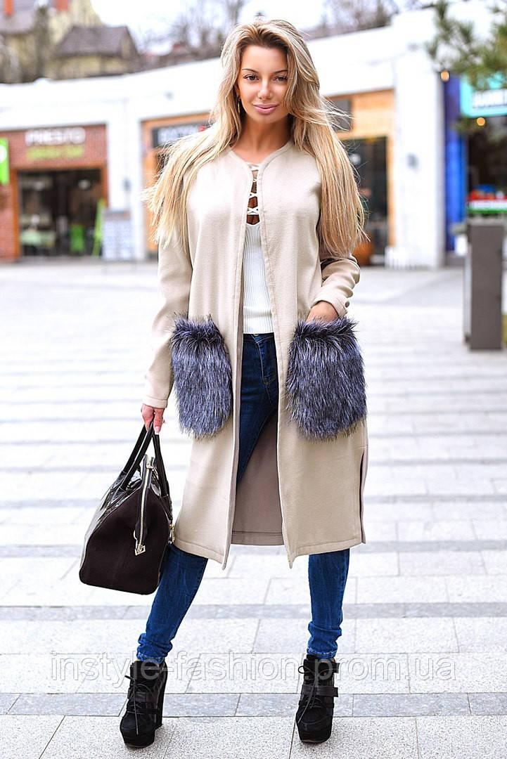 Женское кашемировое пальто с меховыми искусственными карманами бежевое