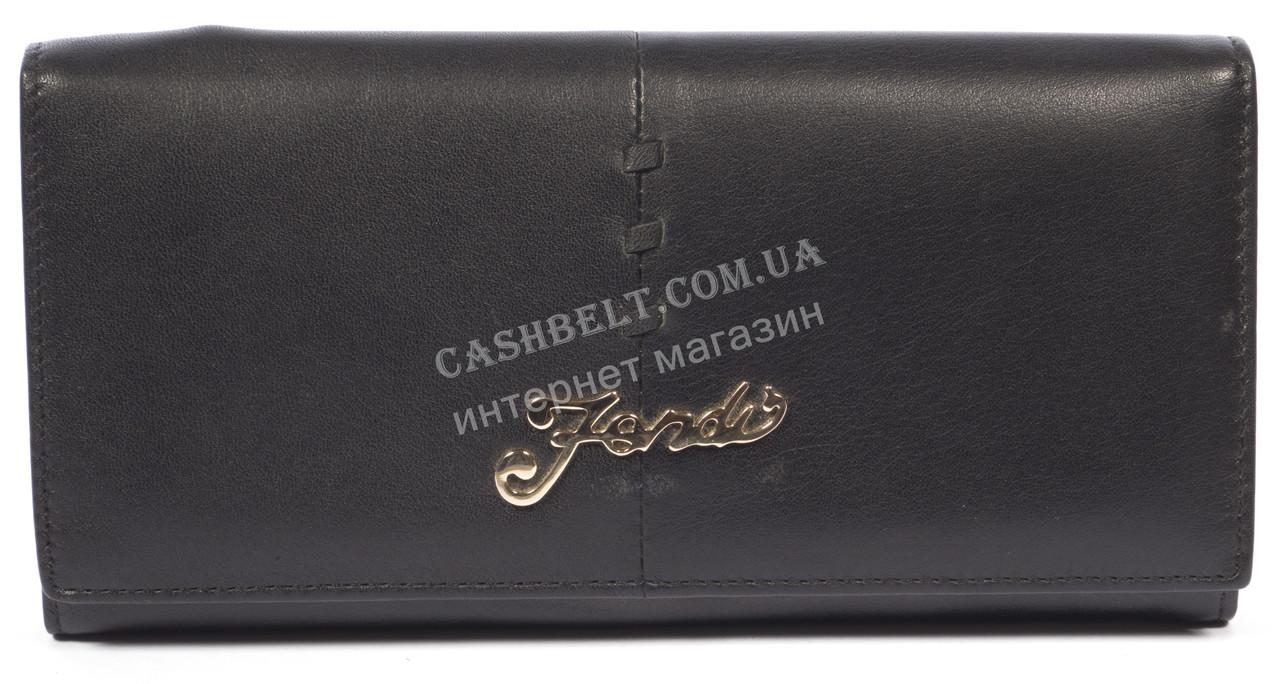 Стильный матовый женский кожаный кошелек высокого качества FENDI art. FD-231 A 05 черный