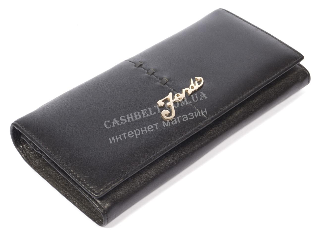 af2d560ca547 Продажа : портмоне и кошельки Fendi
