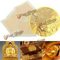 Золотая фольга чистого золота 24k 4x4см 5шт