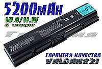 Аккумуляторная батарея TOSHIBA PA3533U-1BAS PA3533U-1BRS PA3534U1BAS PA3534U1BRS PABAS097 PABAS174 PA3533U1BAS