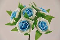 Роза с цветной серединкой искусственная голубая (букет) 5634-1-14
