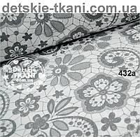 "Ткань хлопковая ""Бабушкины кружева"" серые на белом  № 432а"
