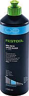 Паста полировальная универсальная, паста шлифовальная универсальная MPA 9010 BL/0,5L, Festool