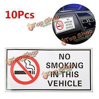 10шт водонепроницаемый не курить в этом предупреждающий знак автомобиля винил стикера 120 * 60мм