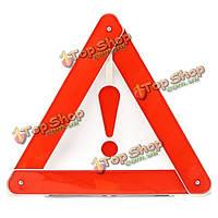 Знак аварийной остановки отражающий треугольник