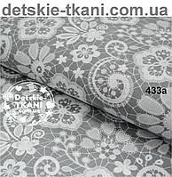 "Ткань хлопковая ""Бабушкины кружева"" белые на сером  № 433а"