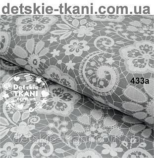 """Ткань хлопковая """"Бабушкины кружева"""" белые на сером  № 433"""