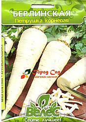 Семена петрушки корневой Берлинская 3г ТМ ВЕЛЕС
