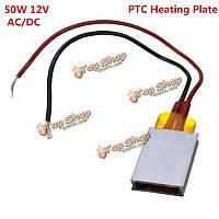50Вт 12v ПТК воздухонагреватель термостатические лихорадка планшет AC/DC