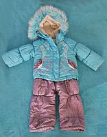 Зимний раздельный комбинезон трансформер куртка  74р