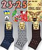 """Женские демисезонные носки """"СТИЛЬ ЛЮКС"""" Style Luxe 23-25 размер   НЖД-02483"""