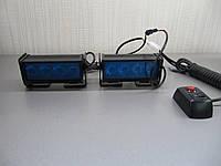 Стробоскоп светодиодный,  в решетку, синий, Led 10 комлект