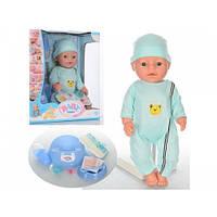 Кукла пупс Baby Born BL014