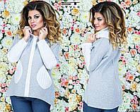 Женская стильная серая куртка с белыми вставками. Арт-2431/66