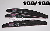 Пилка для ногтей Master Professional 100/100, черная