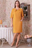Горчичное платье со складками на горловине
