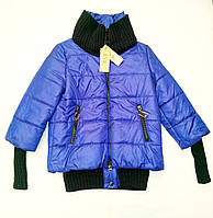 Куртка короткая демисезонная женская яркая 42-52 р-р