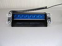 Стробоскопы под стекло синий проблесковый маячок LED 21., фото 1