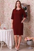 Трикотажное платье с мелким узором