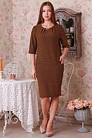 Молодежное платье увеличеного размера