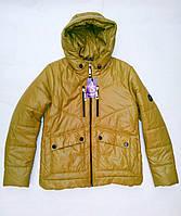 Куртка стильная демисезонная женская 42-52 р-р