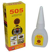 Клей молекулярный 505 20гр