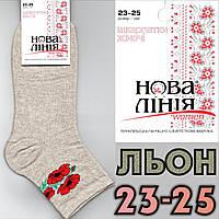"""Носки женские демисезонные лён с маками """"Новая Линия"""" Украина 23-25 размер НЖД-486"""