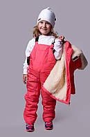 Детский зимний комплект  курточка на овчине с комбинезоном мальчик+девочка