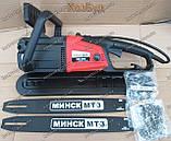 Электропила Минск МПЭ-2700, фото 2