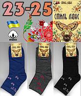 """Женские демисезонные носки """"СТИЛЬ ЛЮКС"""" Style Luxe 23-25 размер   НЖД-485"""