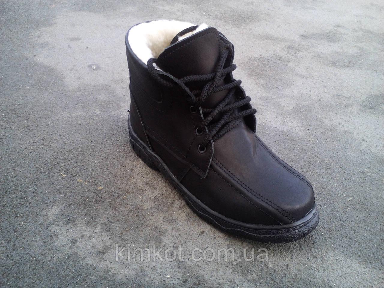 75f6a6fc Кожаные зимние ботинки подросток 36-40: продажа, цена в Харькове ...