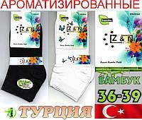 Ароматизированные женские носки Z&N Турция 36-39р ассорти   НМП-2348