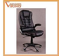 Кресло офисное (компьютерное) с массажем BSB 004
