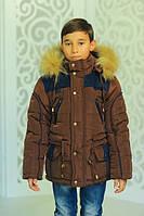 Куртка «Ярик», коричневый