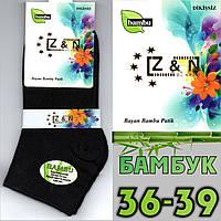 Ароматизированные женские носки Z&N Турция 36-39р чёрные  НМП-2350