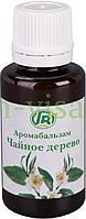 Чайное дерево - аромакомплекс