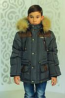 Куртка «Ярик», серый