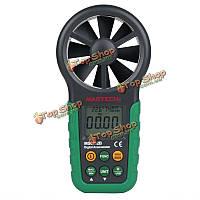 MASTECH MS6252B цифровой анемометр ветра объем воздуха измеритель скорости тестер температуры влажности окружающей среды с интерфейсом USB