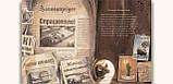 Ліндберґ. Історія неймовірних пригод Мишеняти-летуна. Кульман Торбен, фото 4