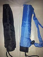 Зонты мужские всего 66гр